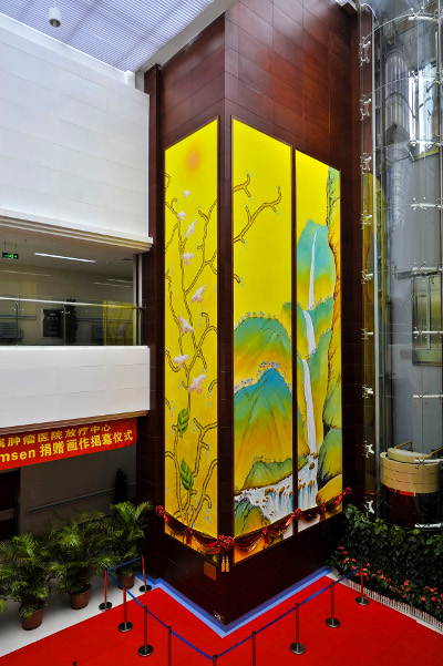 Ann Abrahamsen Tryptich - Pillar of Life at Sun Yat-Sen University Cancer Center